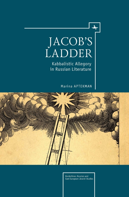 Jacob's Ladder: Kabbalistic Allegory in Russian Literature — Academic  Studies Press