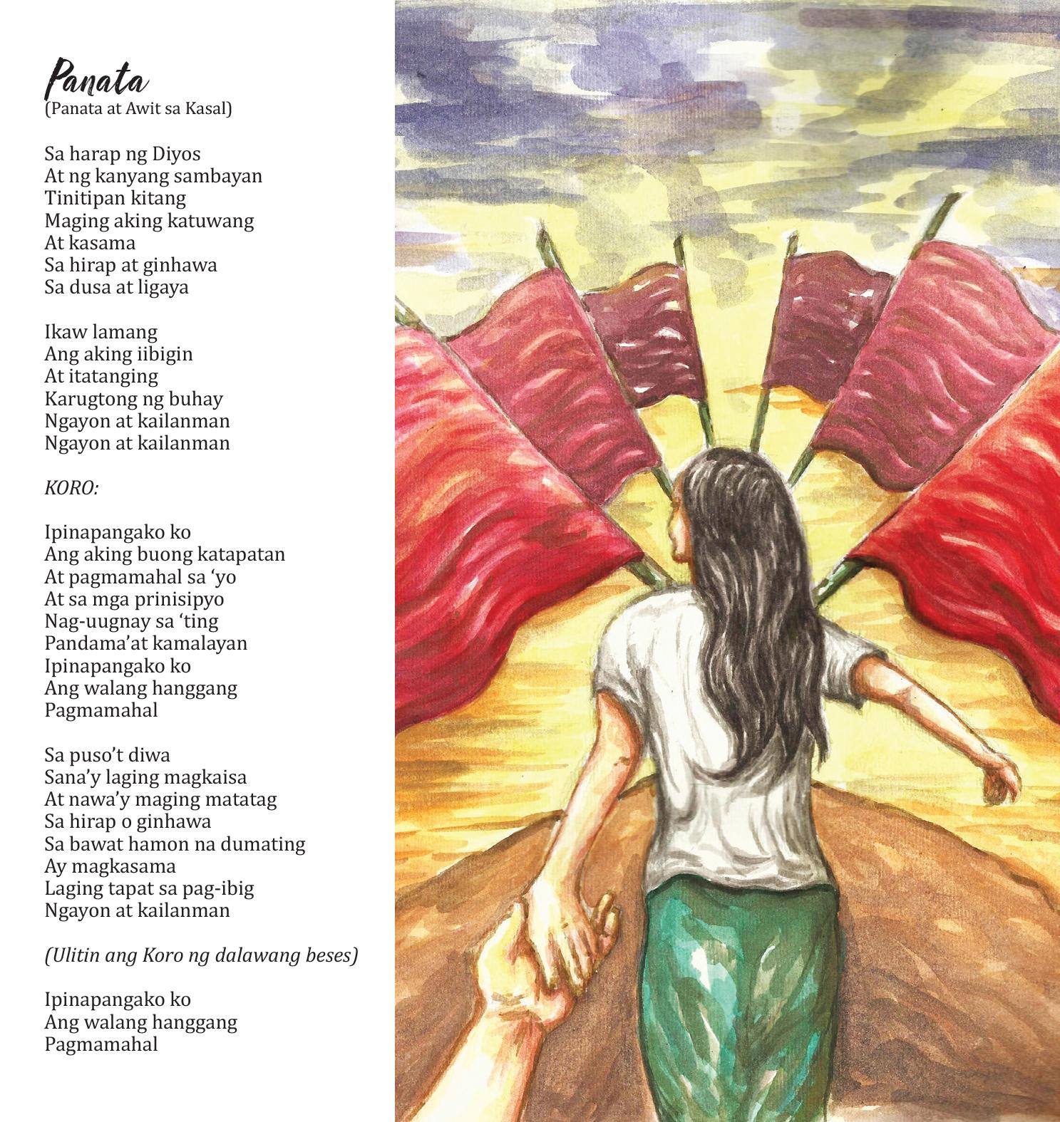 PARAGAS! by Tubaw — Salupongan International