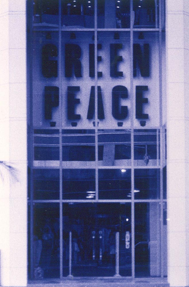 1993: GREEN PEACE Flagship store
