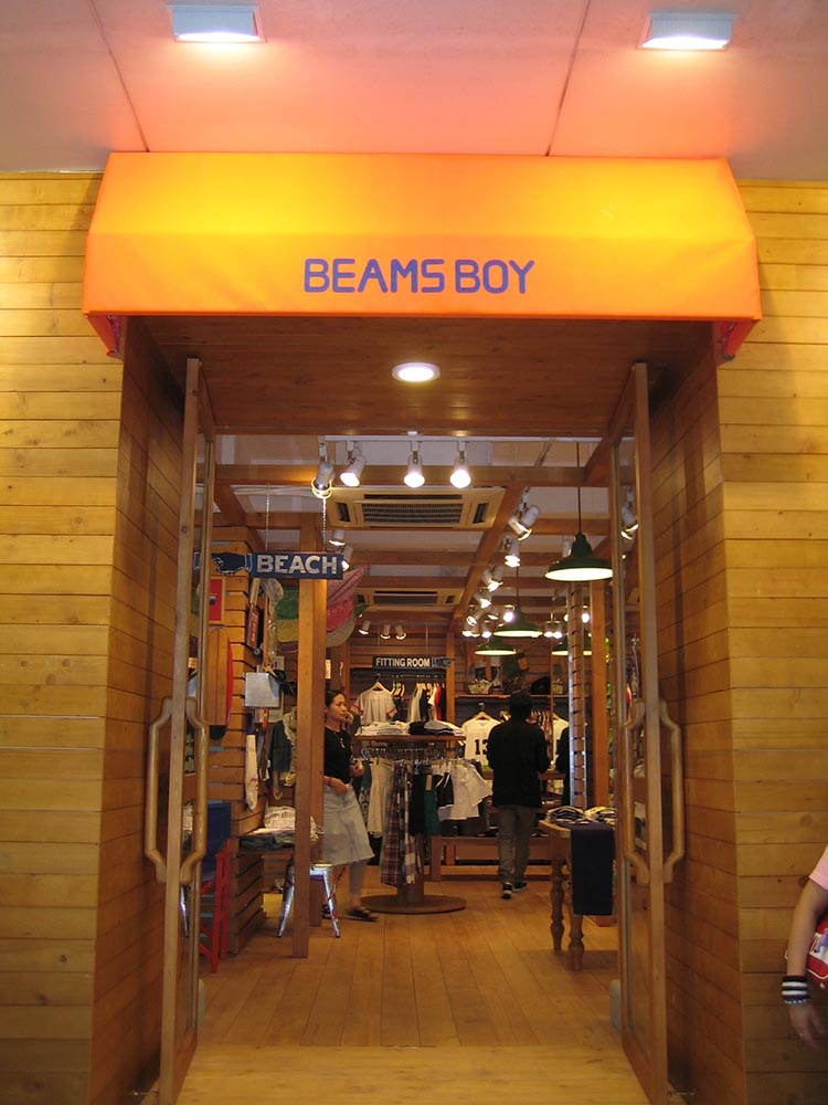 2005: BEAMS BOY Launched in HK
