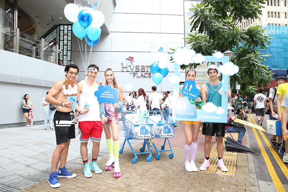 2017: i.t blue block Store Opening in HK