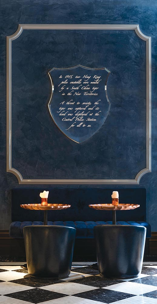 The Dispensary - Interiors - Shield inscribed with historical tales