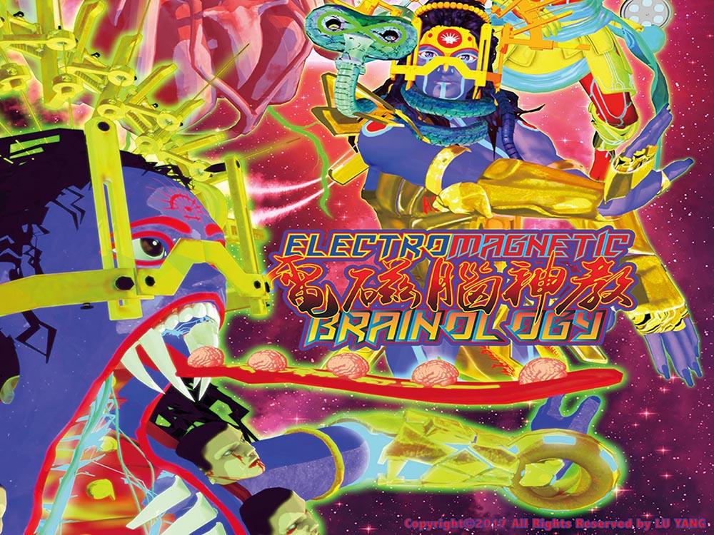 Lu Yang, Electromagnetic Brainology.jpg