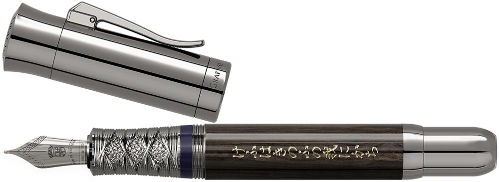 One of the  three views of the Samurai Pen of the Year