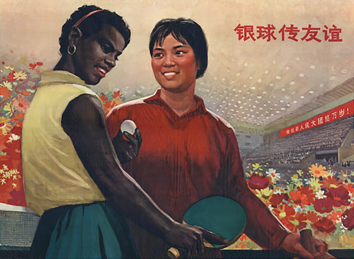 銀球傳友誼/Table tennis spreads friendship, 1972