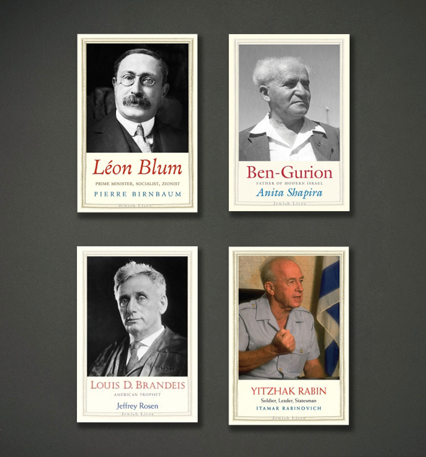 The Law and Politics Collection — Jewish Lives