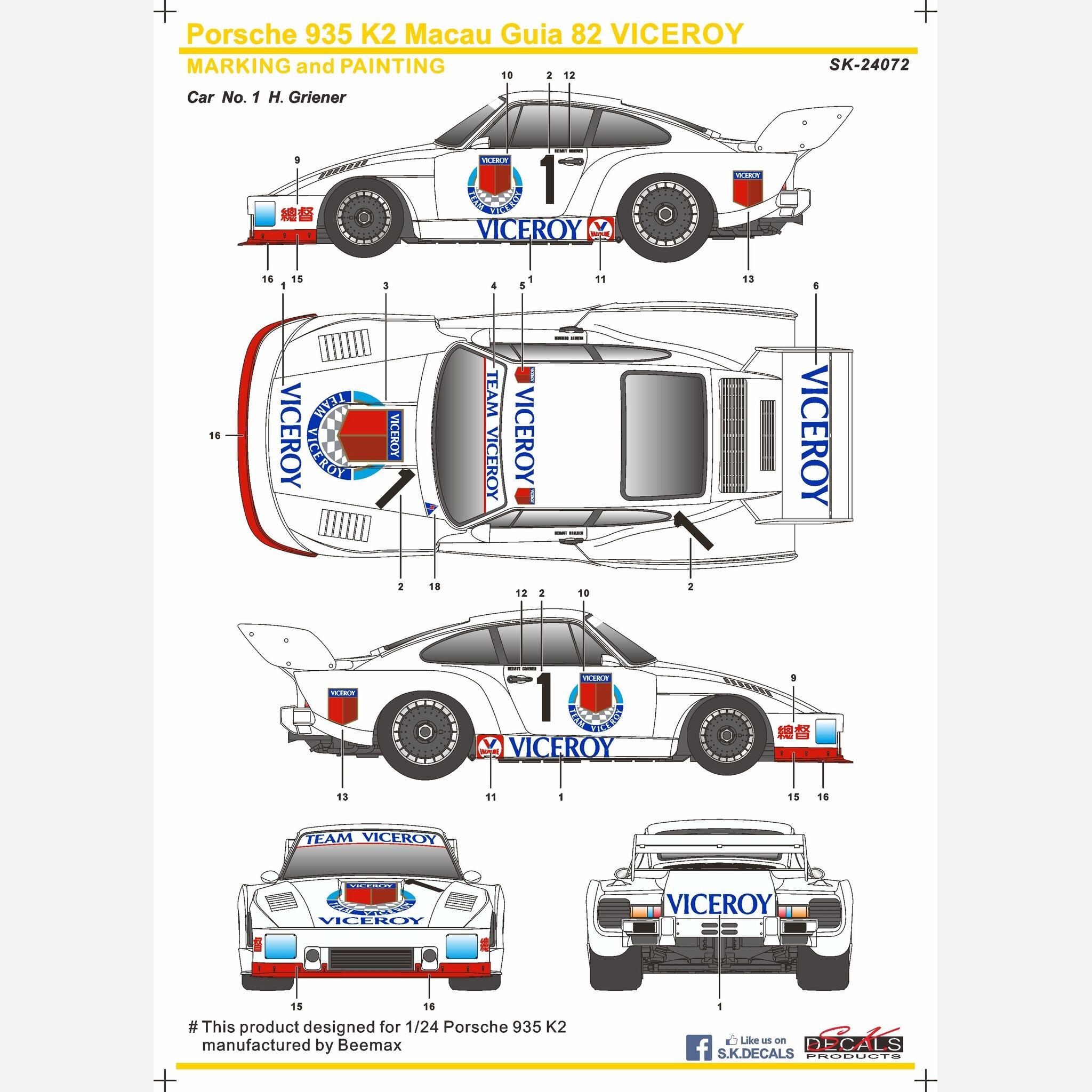 S K  Decals, Porsche 935 K2 Macau Guia 82 VICEROY - SK24071 — Premium  Hobbies: U K  Stockist of Splash Paints, MRP Mr  Paint, Infini Model, Mr  Hobby &