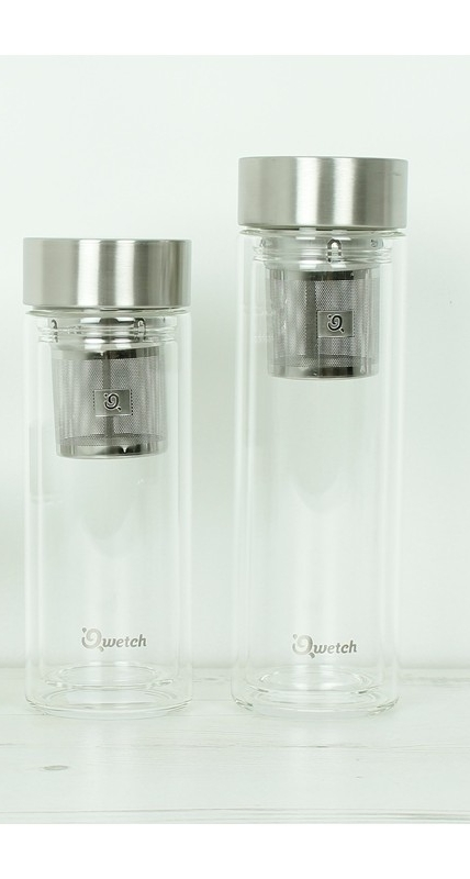 Double Walled Glass Infuse Flask - 320mL and 430mL — Greener Habits Co