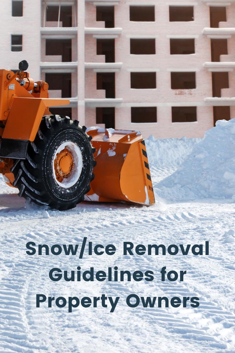 业主除雪除冰指引