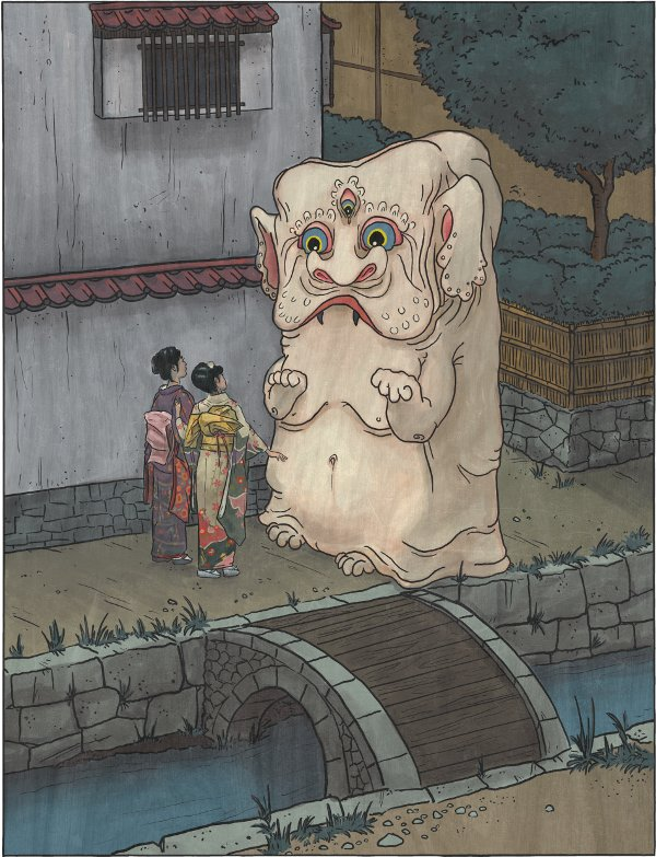 The nurikabe is spirit from Japanese folklore. It manifests as a wall that impedes or misdirects walking travelers at night