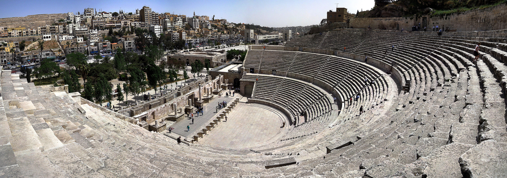 Roman amphitheater in Amma