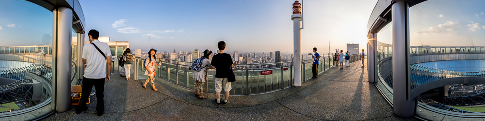 Osaka from the Umeda Sky building at sunset