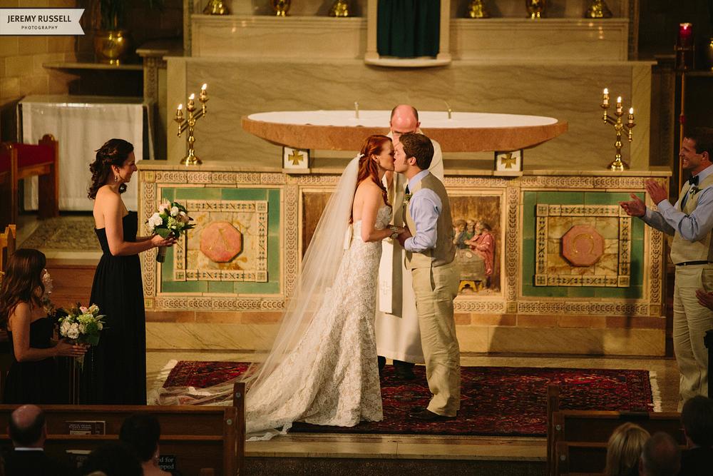 Jeremy-Russell-1308-Asheville-Biltmore-Wedding-026.jpg