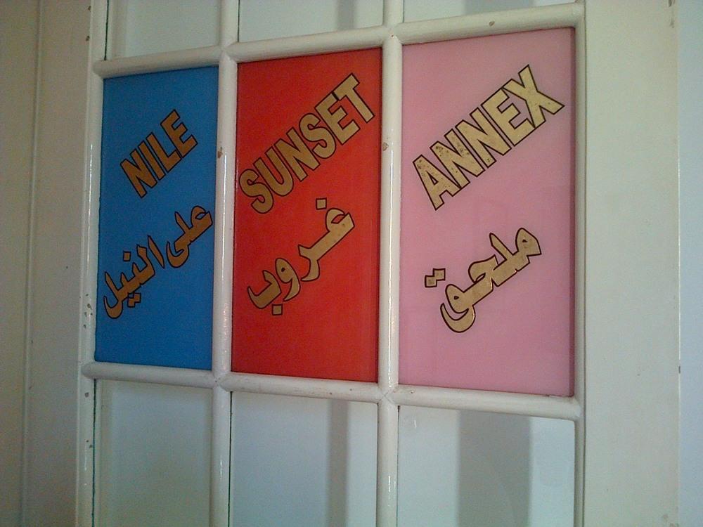 Qasr Al Nil-20130330-00039.jpg