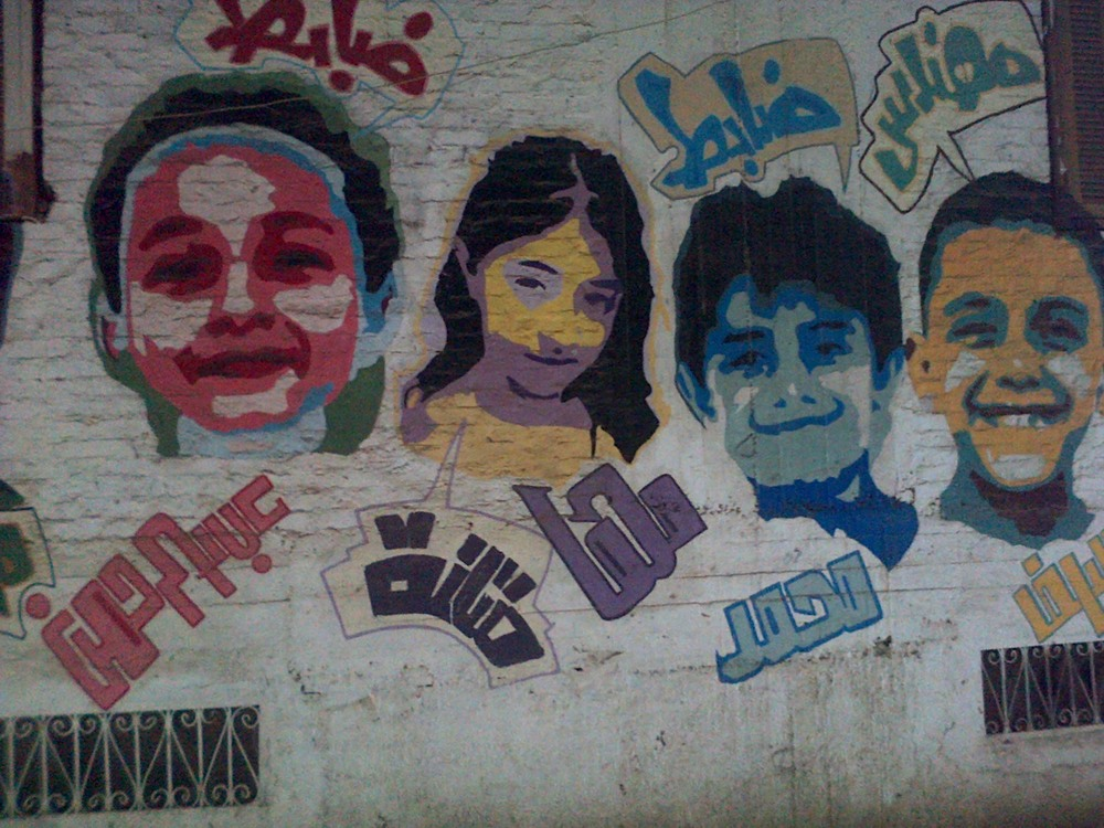 Graffiti featuring kids from Ard Ellewa