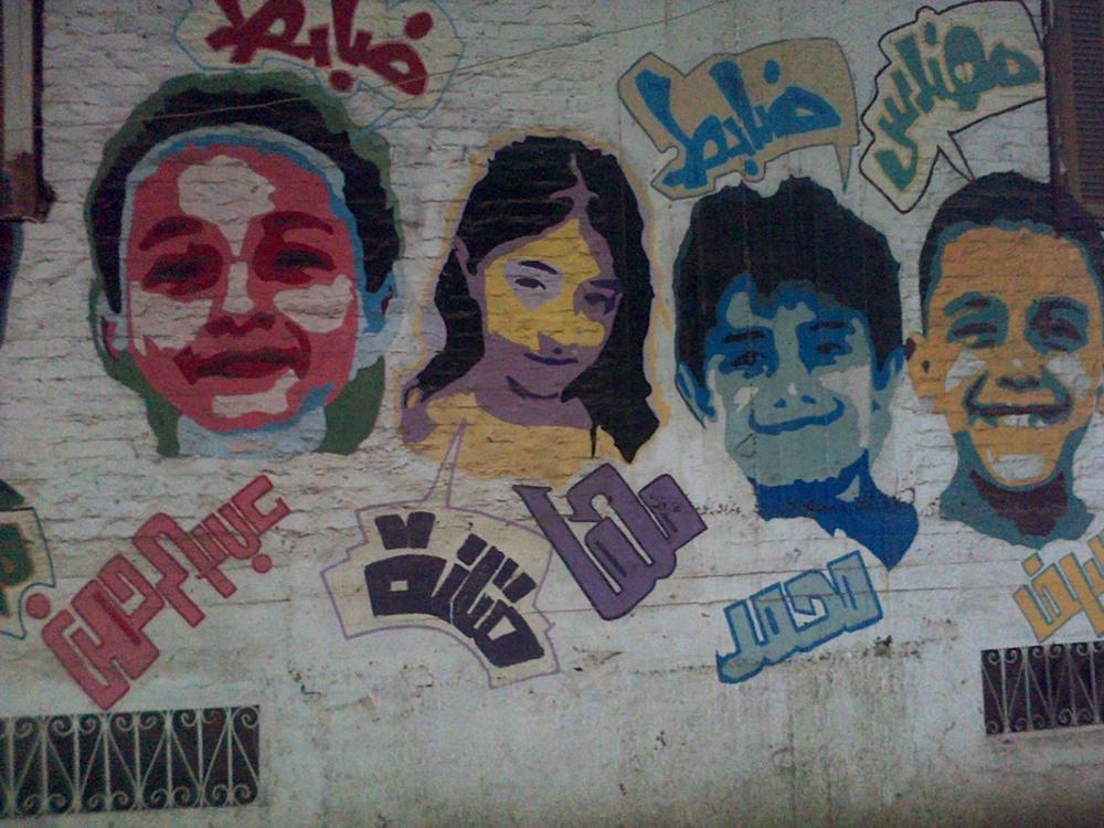 Graffiti featuring kids from Ard Ellewa