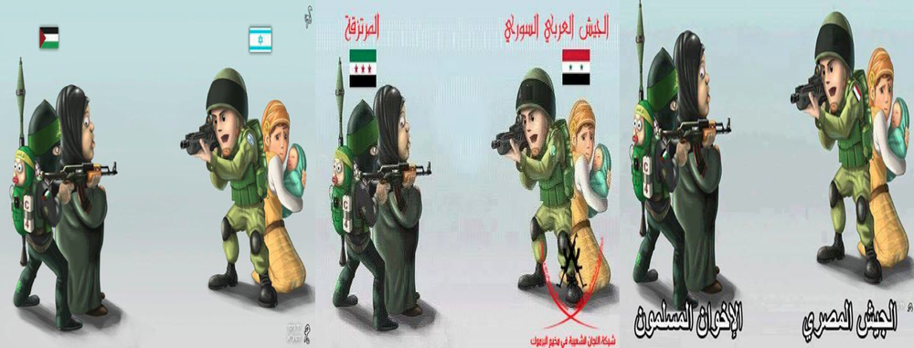From left to right: the (original) Israeli, Syrian and Egyptian version of the cartoon.