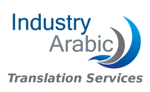 Industry Arabic - translation services 300.jpg