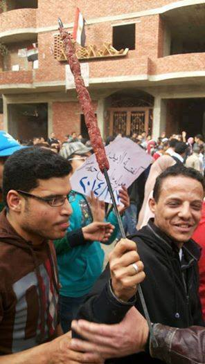 From a Muslim Brotherhood Facebook Page, an image from a recent protest. Will the authorities outlaw meat skewers now?