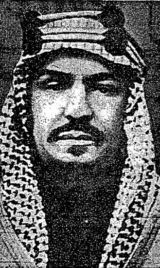 Ibn saud