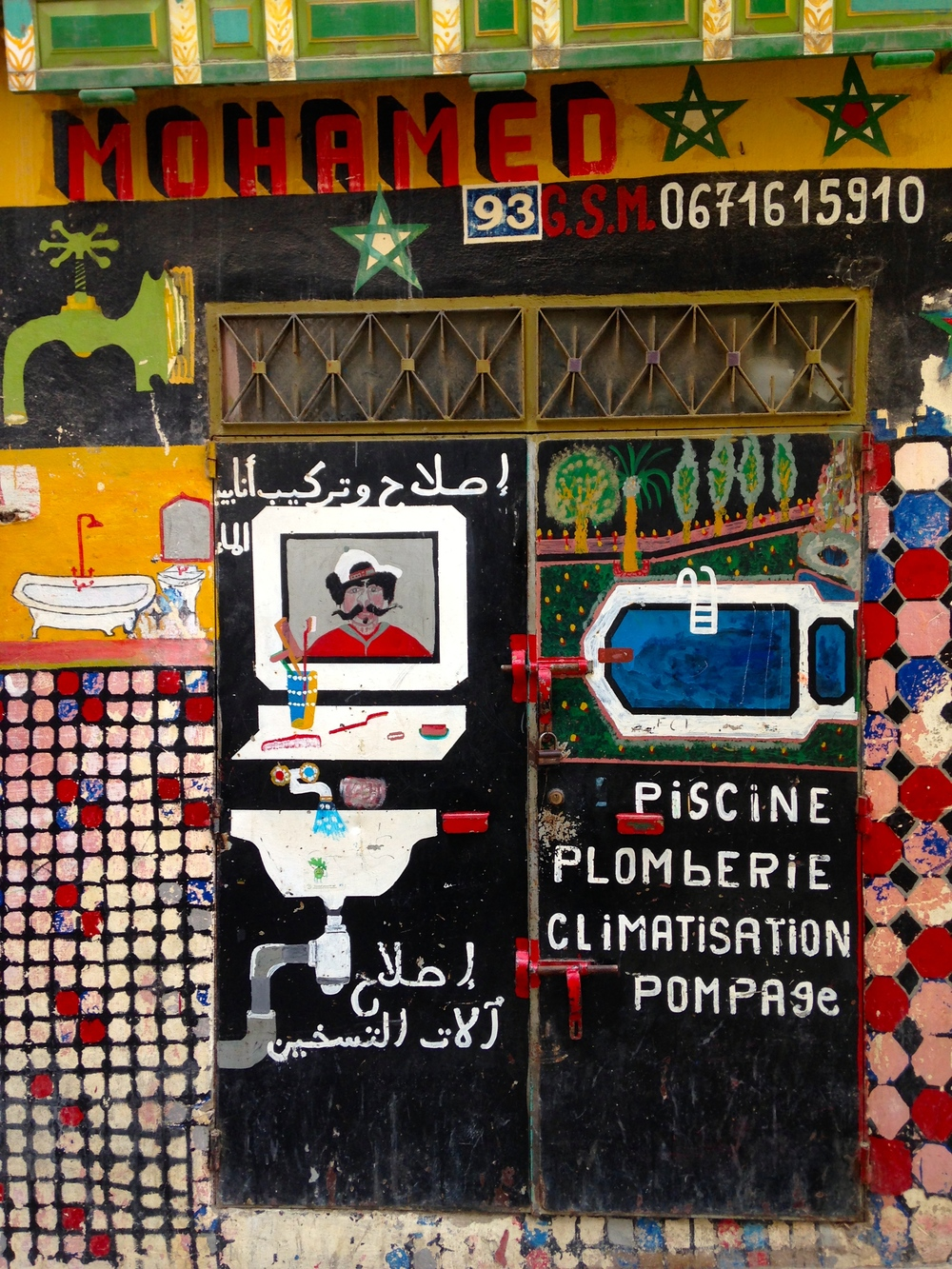 Plumbers' shop in the Tangiers medina