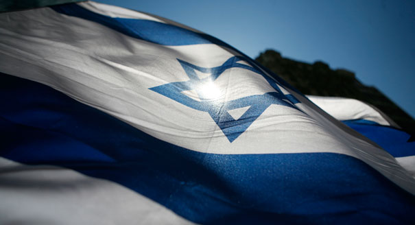 Click here to read story at Haaretz...