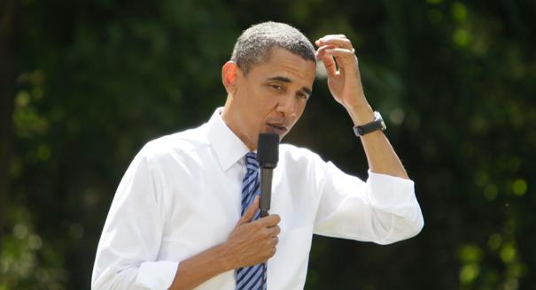 100818_obama_speaking_ap_328-1.jpeg