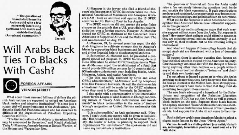 1979 article by Vernon Jarrett about Khalid al-Mansour