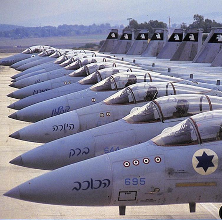 IsraeliAir Force