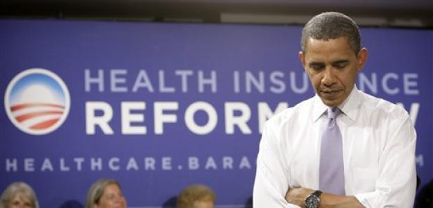 EMPLOYER MANDATE DELAYED ANOTHER YEAR