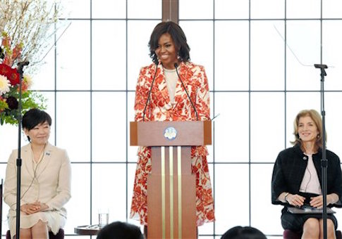 U.S first lady highlights cooperation with Japan on girls' education