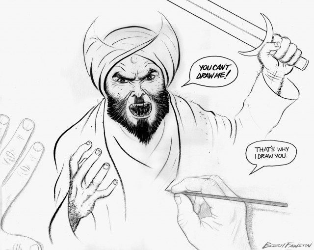 Mohammad-Contest-Drawing-1-small-640x509.jpg