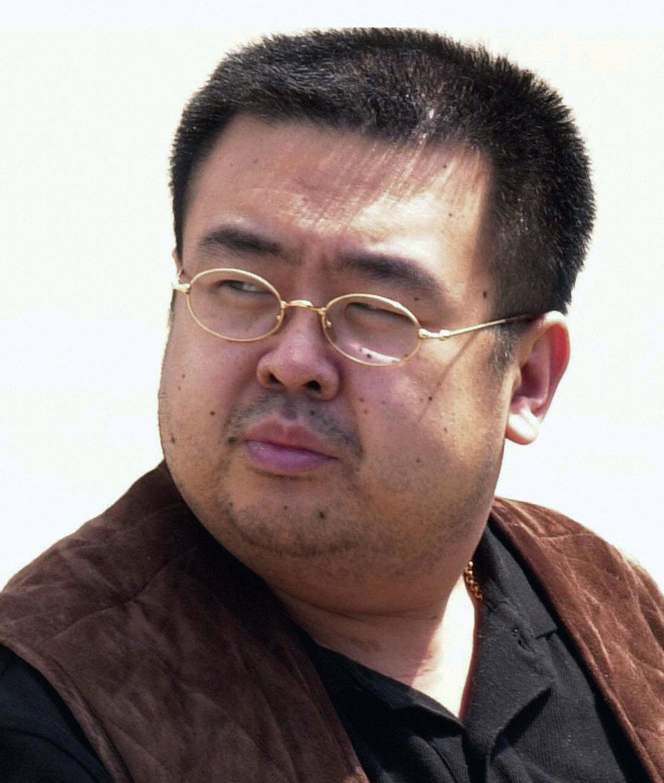 Kim Jong Nam