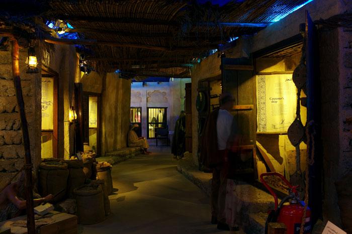 dubai-museum.jpg