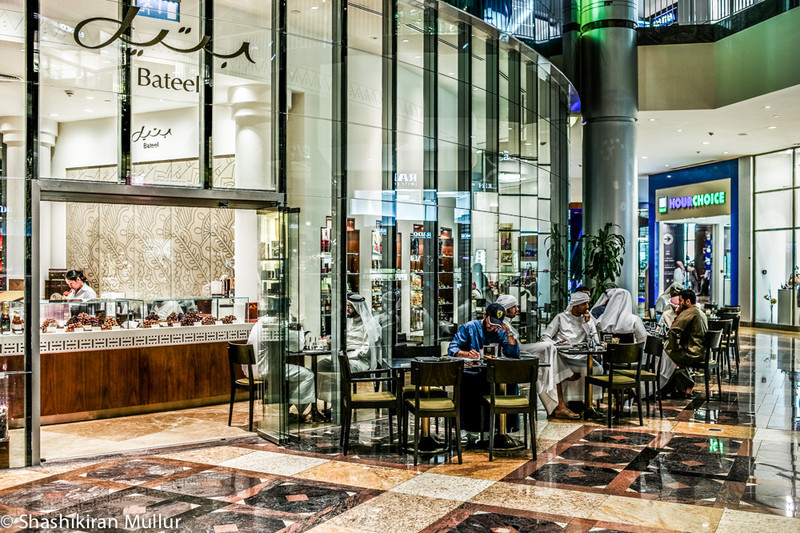 Bateel Cafe in the Festival City Mall