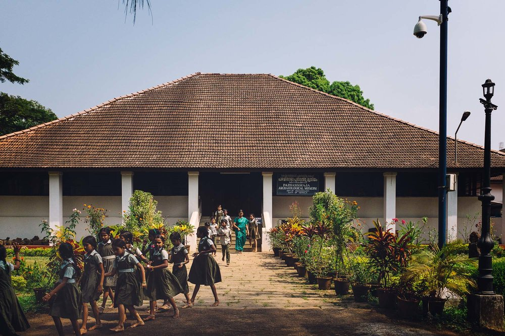 The Kazhassi Raja Museum, Calicut