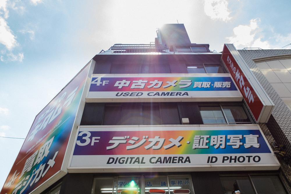 b3aba-camera-stores-asia-stalman-3.jpg