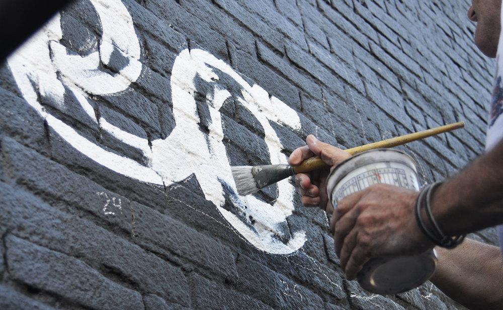 BryanPatrickTodd_Louisville_Mural_C.jpg
