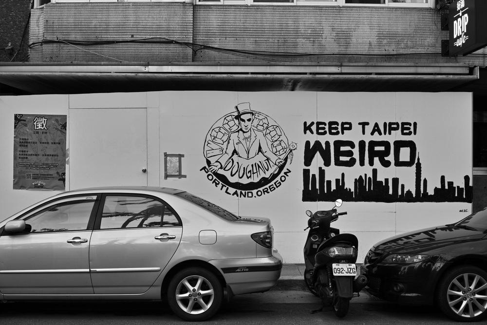 Keep Taipei Weird