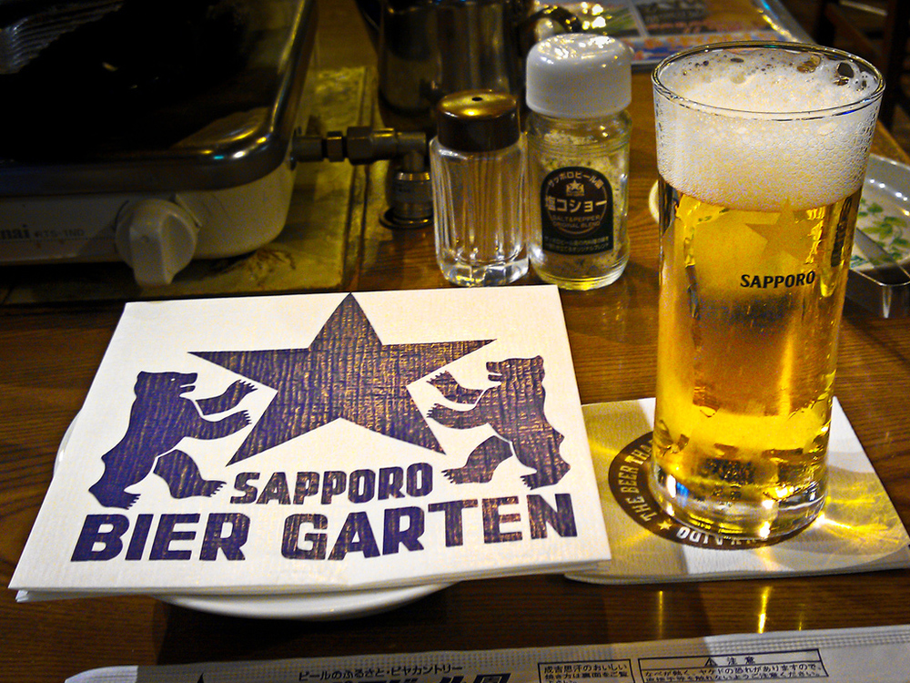 Just to prove that I had a Sapporo in the Sapporo Bier Garten