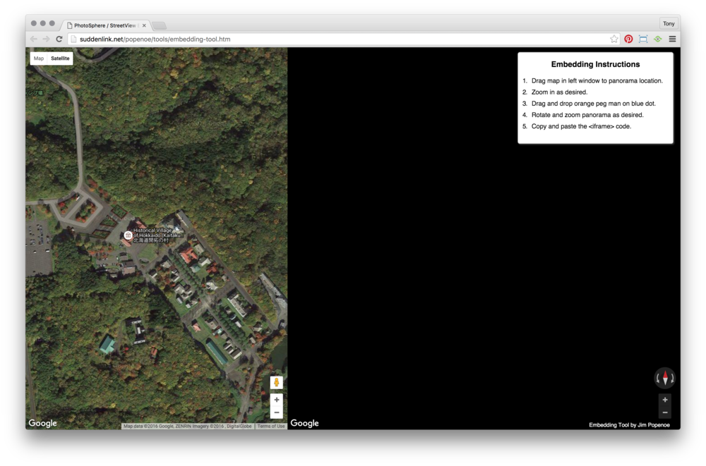 Step 1 & 2: Open the URL and move the map to the location of your photosphere