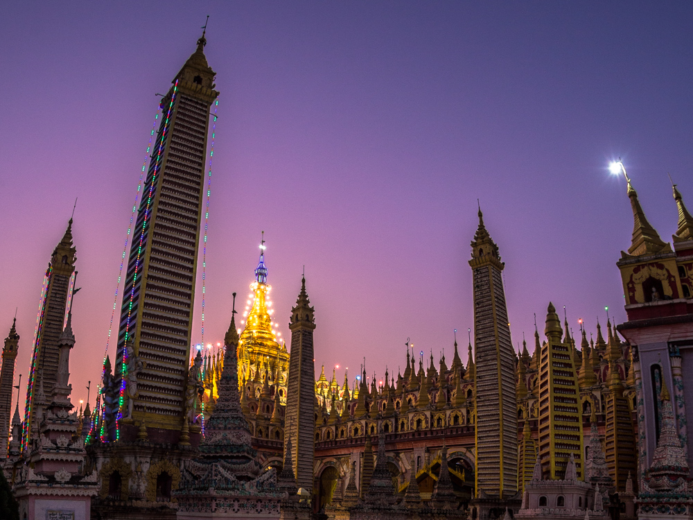 Pagodas of Myanmar