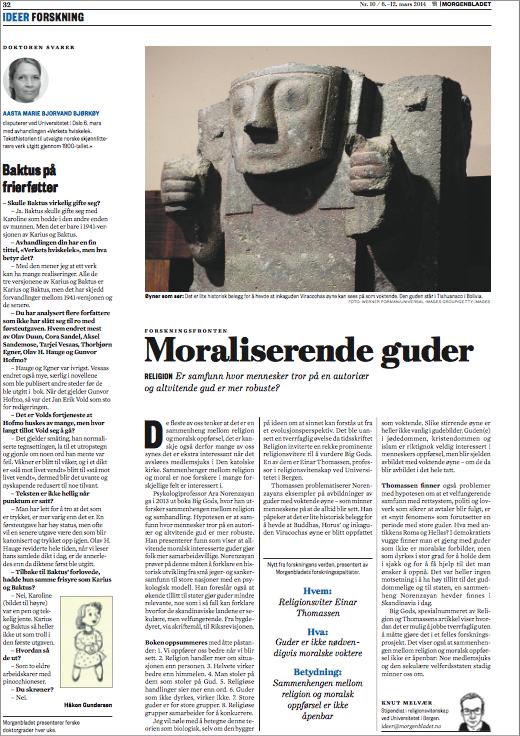 Først publisert i Morgenbladet,05/03/2015