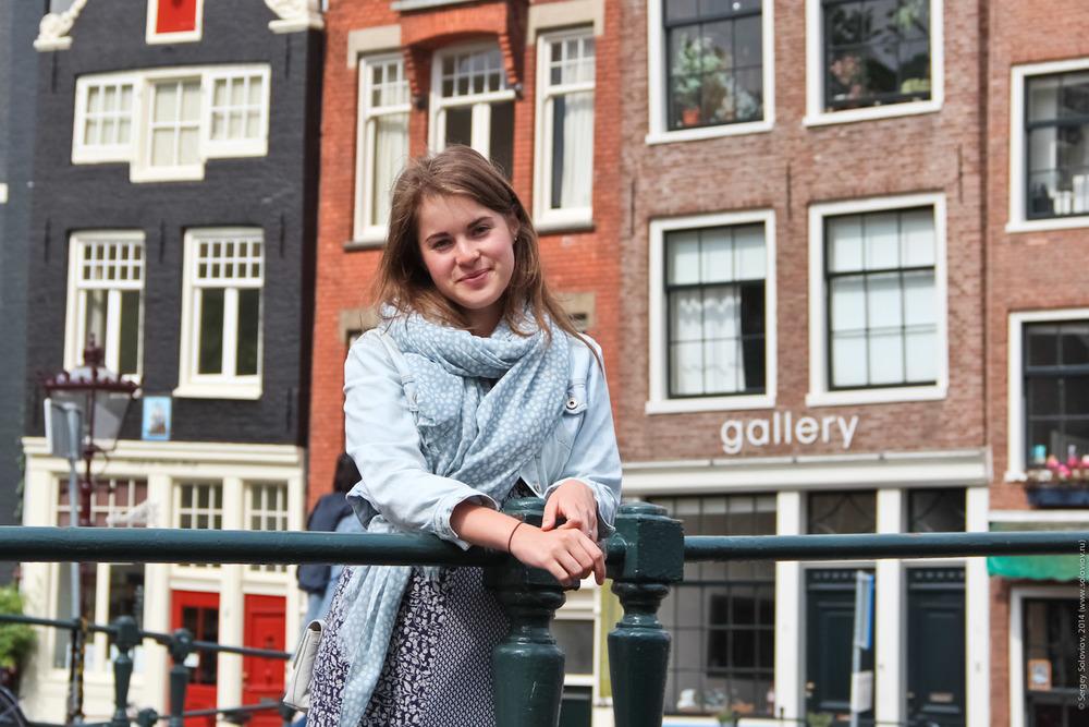 Amsterdam - 140602 - 04.jpg
