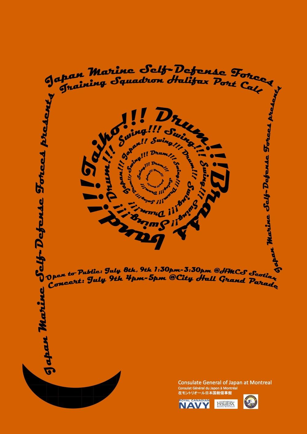 halifax concert flyer.jpg