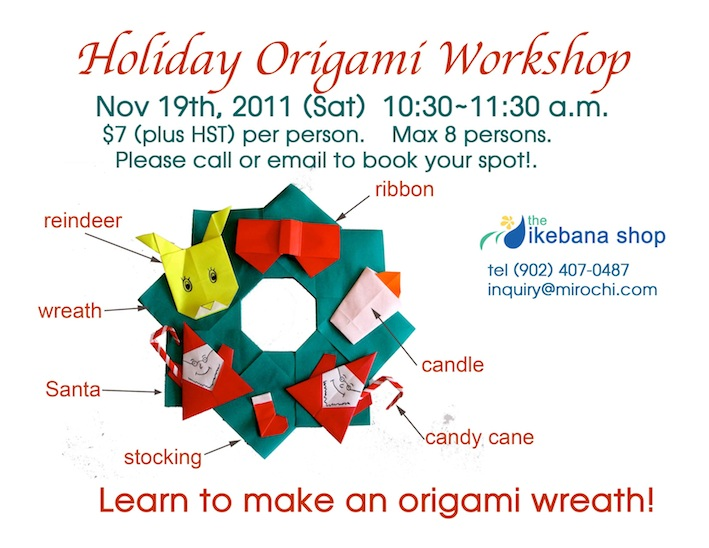 20111119 origami workshop small file.jpg