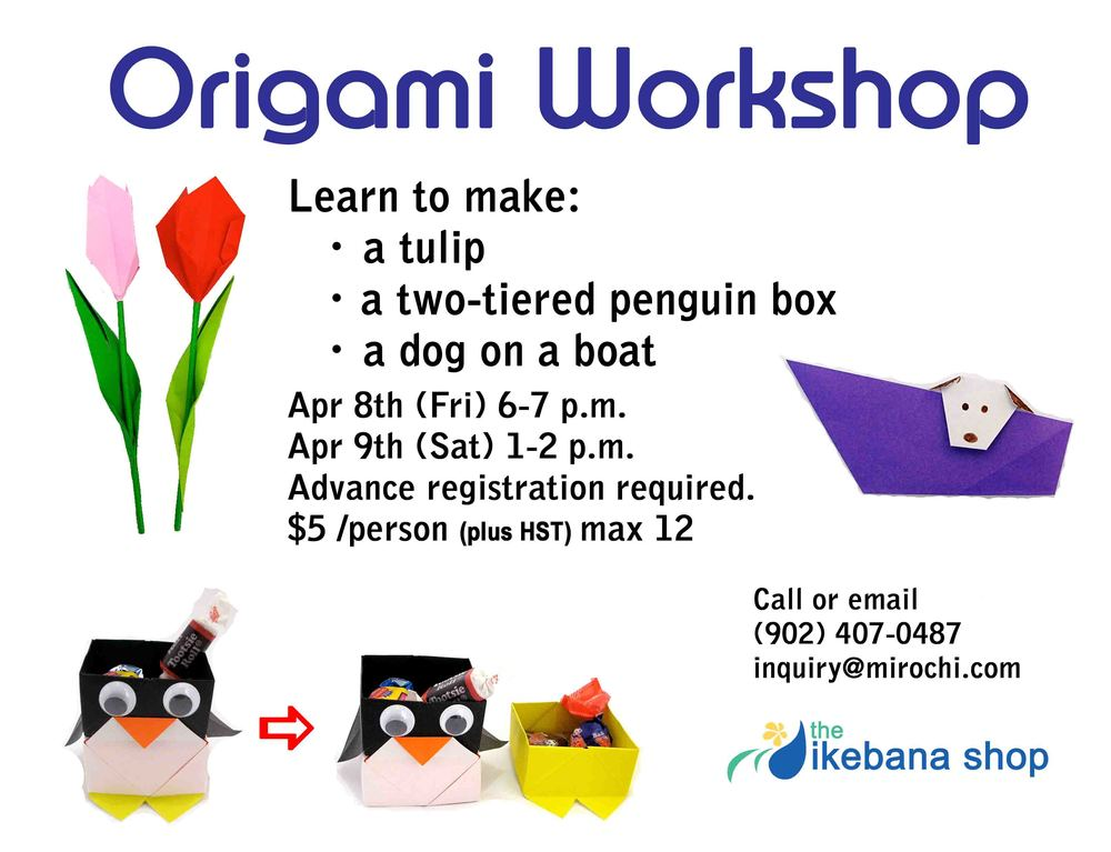 20110408 origami workshop poster.jpg