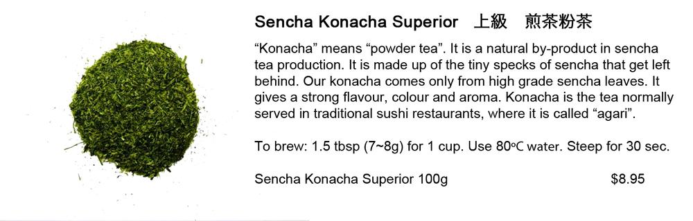 Tea konacha label.jpg