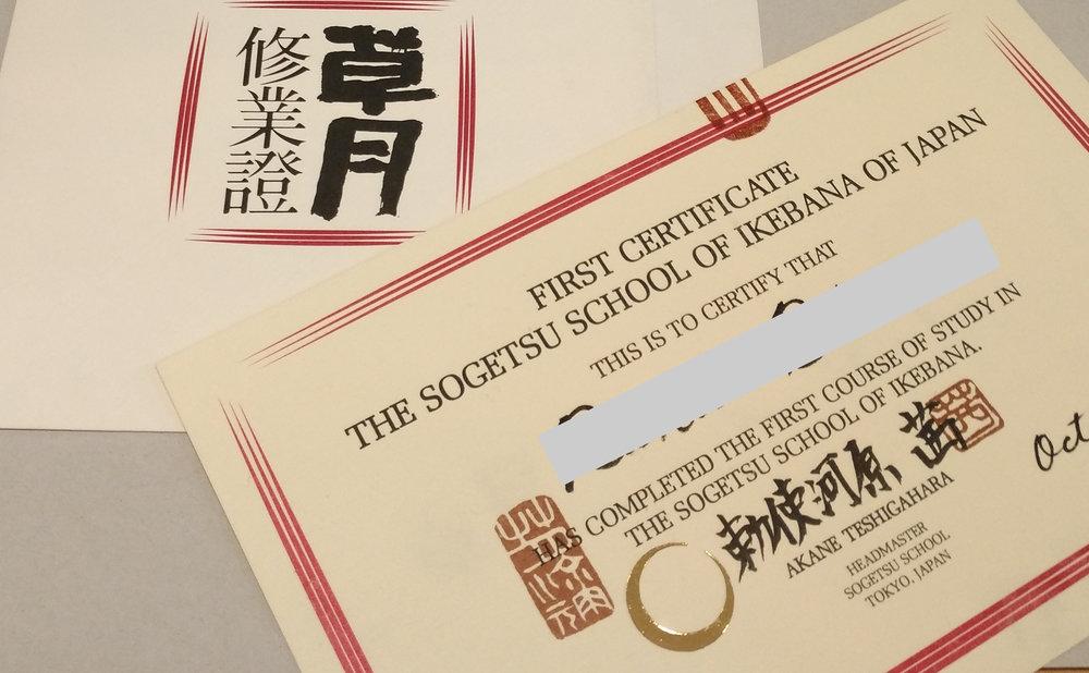 Why get an ikebana certificate?
