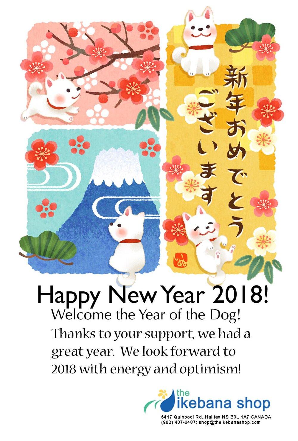 2018 nenga_edited-1.jpg